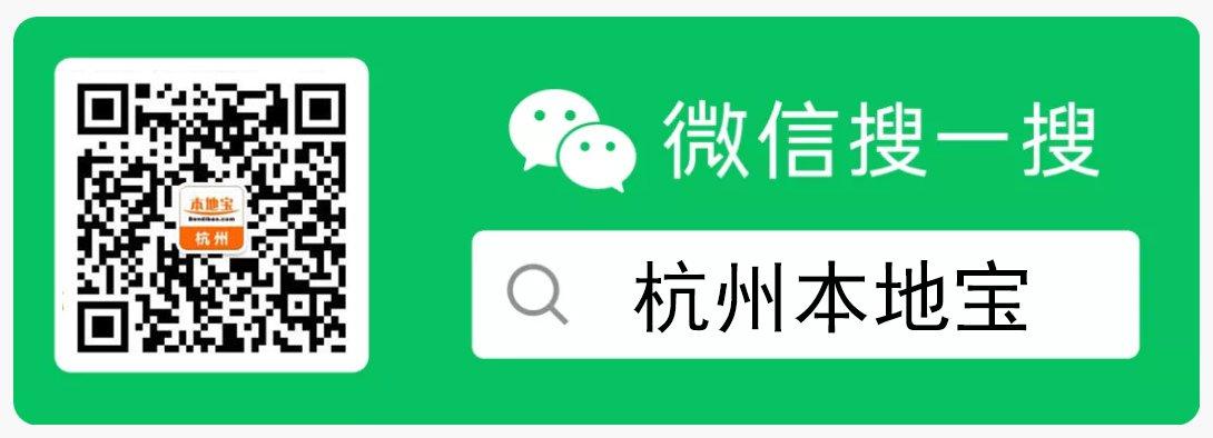 杭州市错峰限行时间_杭州限行时间和范围(2021最新)- 杭州本地宝