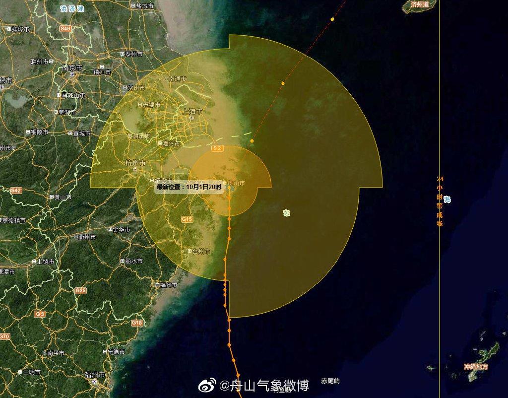 2019年第18号台风米娜会在哪里登陆?