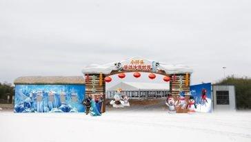 湖州安吉觀音堂滑雪場最新公告(持續更新…