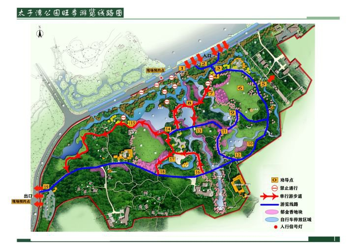 杭州西湖两日游_杭州太子湾公园平面图一览- 杭州本地宝