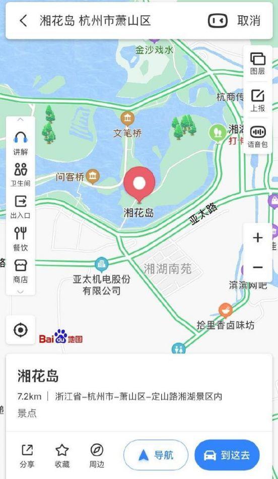 2020.5月下旬杭州萧山波斯菊