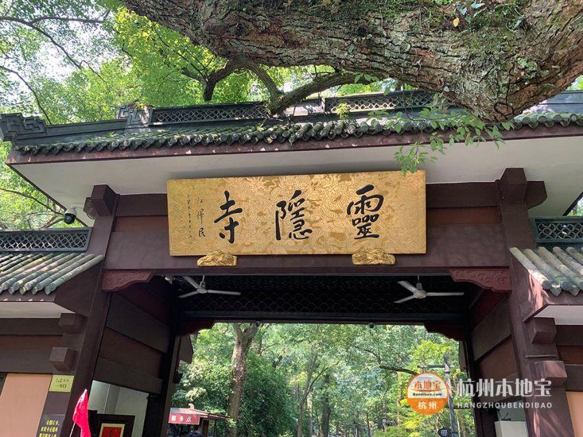 2020杭州灵隐寺攻略一览(预约方法+游玩线路+注意事项)
