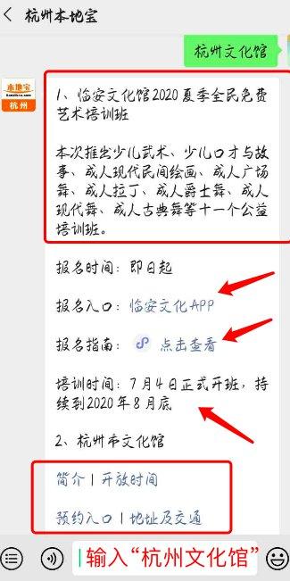 从杭州怎么去千岛湖_2020杭州市文化馆的地址及交通- 杭州本地宝