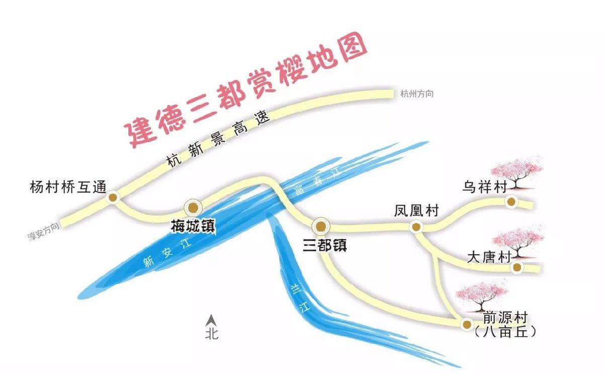 2021杭州春季赏樱地图