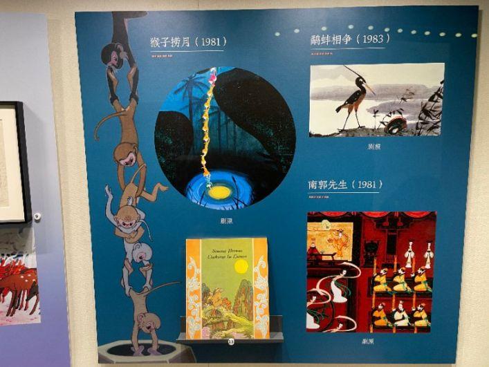 杭州中国动漫博物馆(开馆时间 预约方法 现场图片)