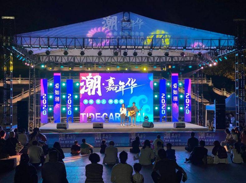 2021钱江海宁观潮节有哪些好玩的?