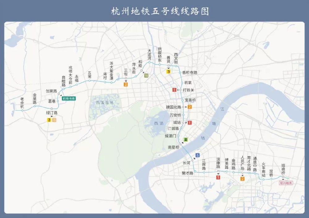 杭州地铁5号线首通段介绍