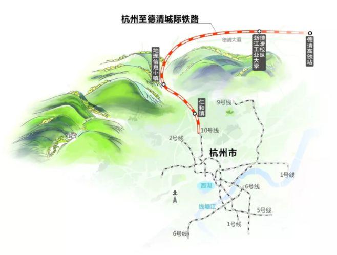 杭州到德清城际铁路什么时候开工?