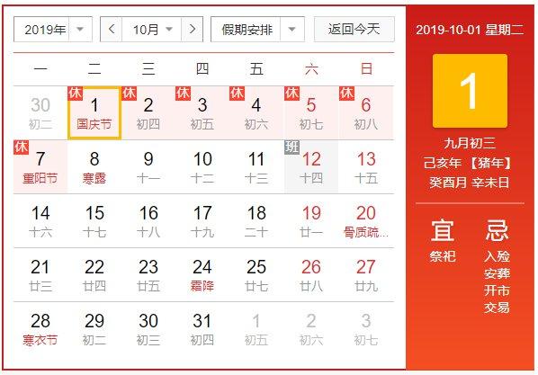 2019杭州国庆节西湖限行时间和范围图(持续更新…)