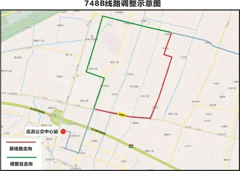]7月26日起杭州萧山748B路公交将进行线路优化调整
