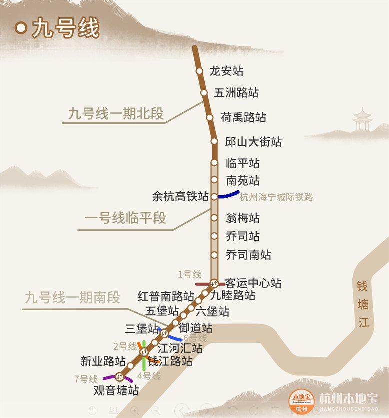 杭州地铁9号线北段什么时候开通?