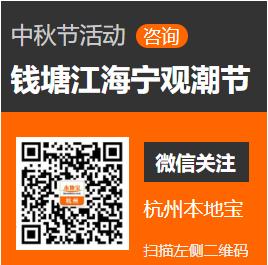2019钱塘江大潮时间表(持续更新)