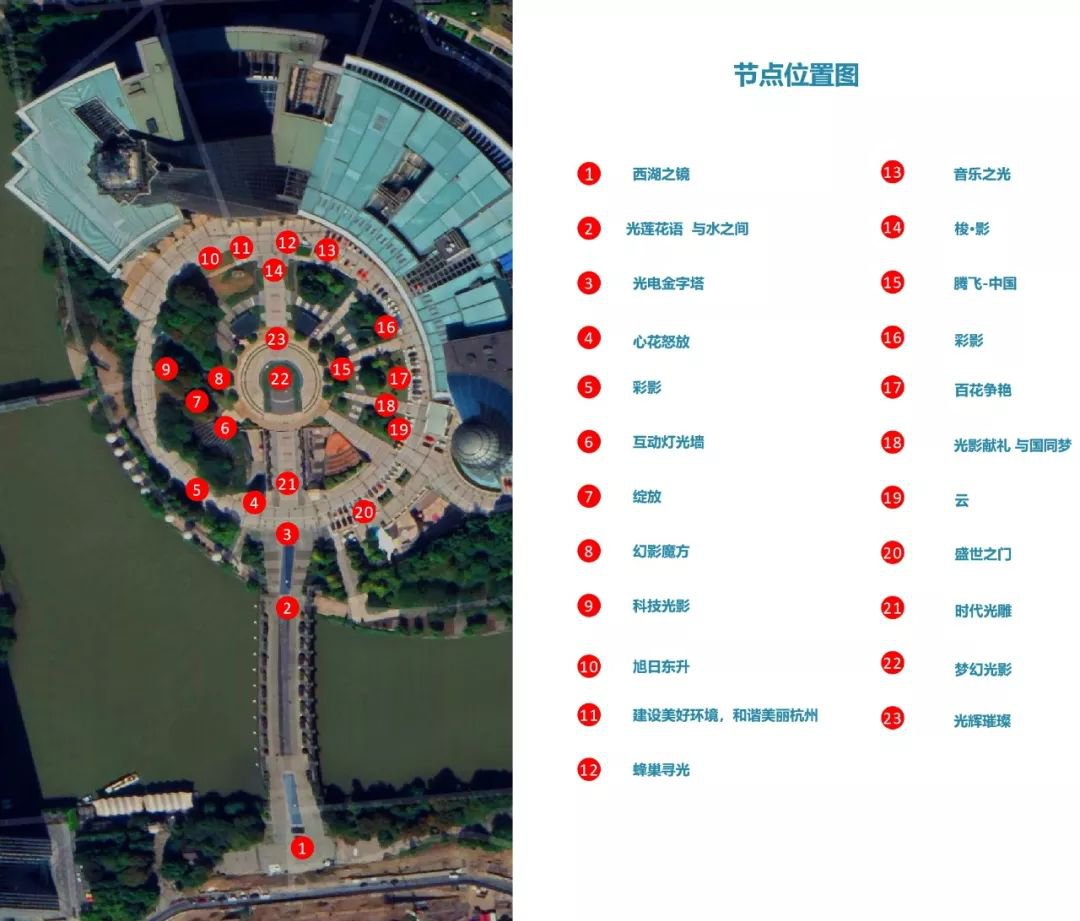 2019杭州国庆西湖文化广场灯光秀活动(时间地点 游玩内容)