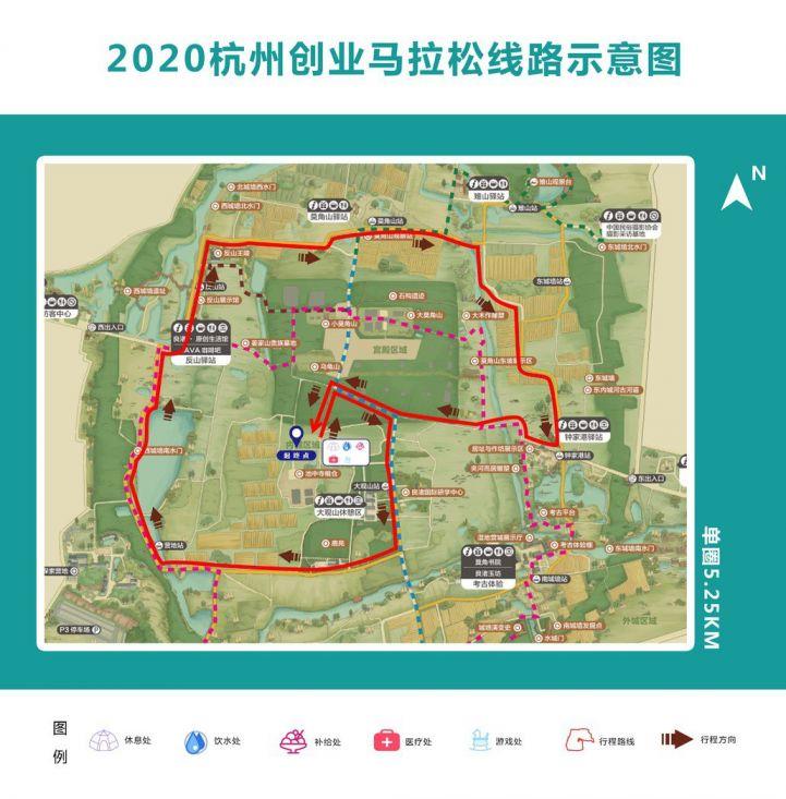 2020杭州创业马拉松比赛章程一览- 杭州本地宝