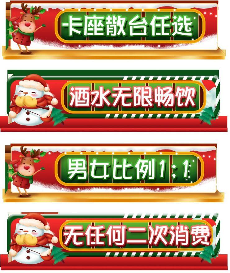 2020杭州YOULO圣誕電音節(時間地點 購票入口)