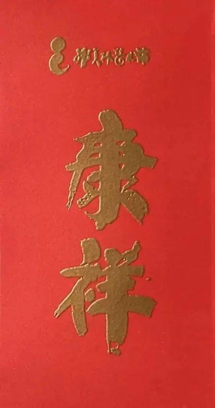 2021杭州西湖西溪春节文化活动