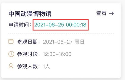 中国动漫博物馆常见问答一览