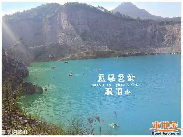 重庆夏天亲子避暑好去处