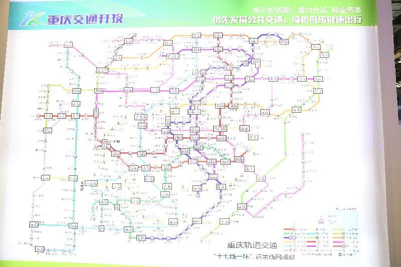 重慶地鐵9號線線路圖