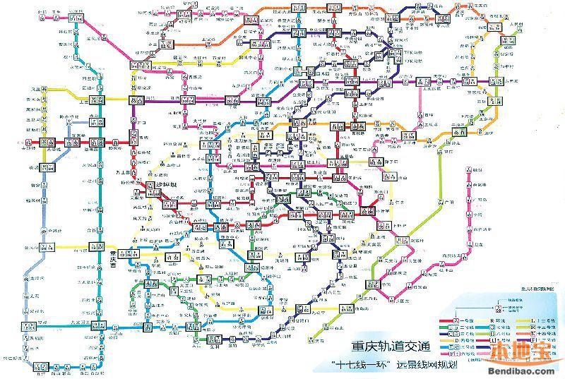 重庆轻轨11号线线路走向图片