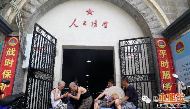 重庆免费纳凉避暑防空洞大集合