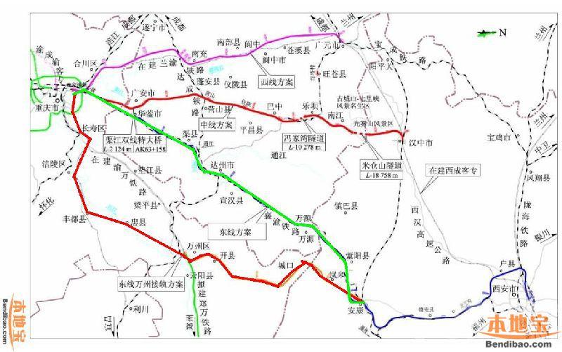 西渝高铁规划方案(时速+线路设计+建设计划)