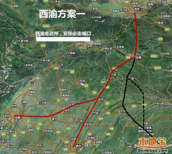 西渝高铁站点设置(重庆境内+西安境内)