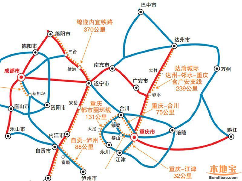 广安飞机场最新规划图