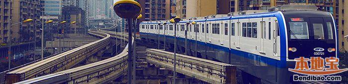 重庆市郊铁路璧铜线环评公示原文查看(两次文档汇总)