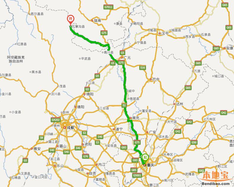重庆到九寨沟暑假高铁旅游攻略(沿途看点及九寨沟