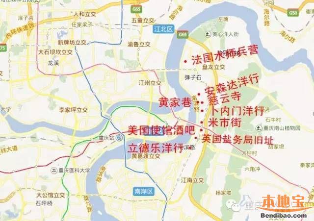 重庆带父母去玩的地方推荐  怀旧目的地而且