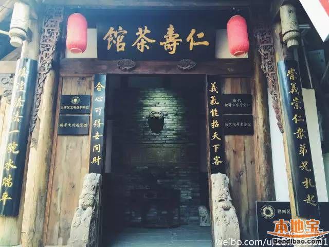 重庆带父母必去的周边古镇  人少精美一天来