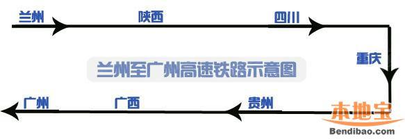兰广高铁线路走向