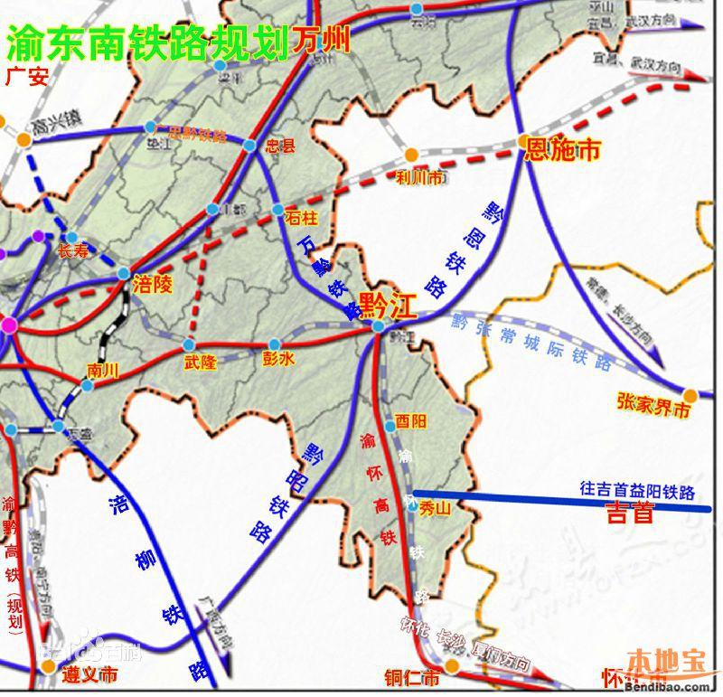 渝湘高铁线路走向