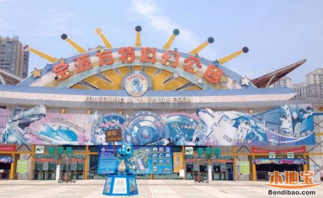 據說,寧波上海市區周末帶小孩去哪兒玩