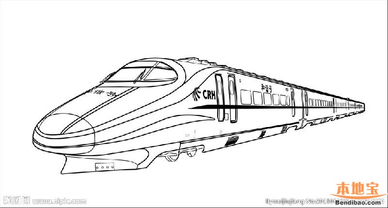 铁路手绘效果图