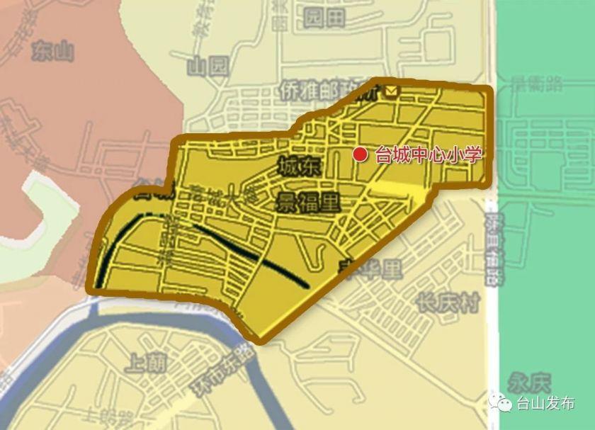 2020江门台城地区小学学区划分范围示意图