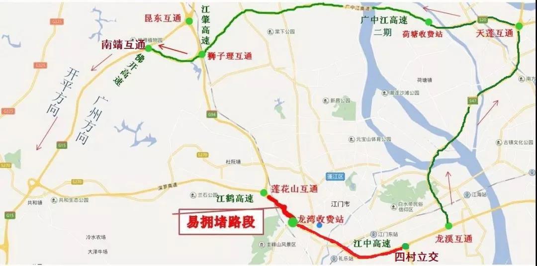 2020沈海高速江门段春运高峰绕行路线