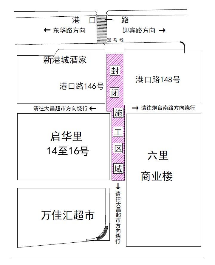 江门蓬江区多个路段从今天起实施临时交通管制