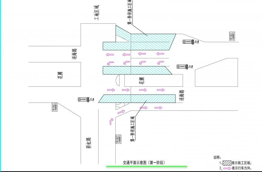 江门市江海区多个路段实行交通管制