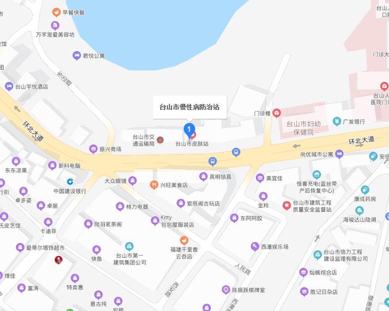 江门台山市心理科技体验馆攻略(地点 时间 交通)