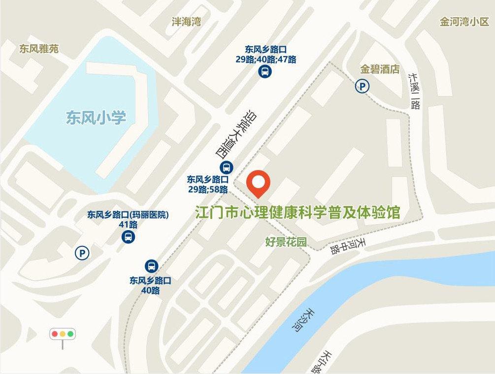江门心理健康科学普及体验馆在哪里?