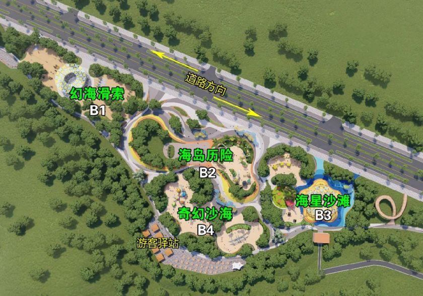 江門兒童公園有哪些好玩的?