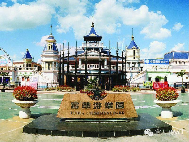 济南 暑假带孩子去哪里旅游好图片