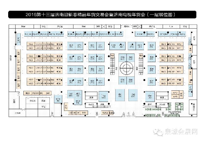 【2016济南年货会】2016济南电视年货会展位一位难求