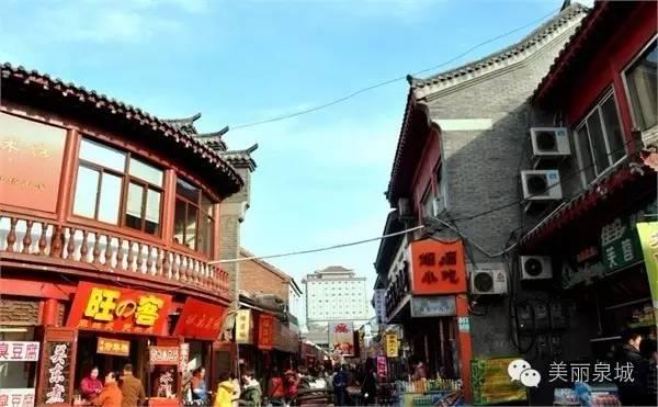 济南四大美食街推荐