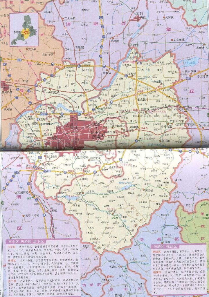 本地资讯_天桥区地图全图高清版- 济南本地宝