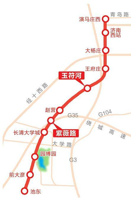 济南地铁r1号线最新消息 什么时候开通 线路图 站点 济南本地宝图片