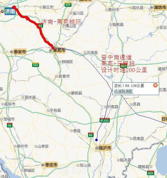 济莱城际高铁线路图
