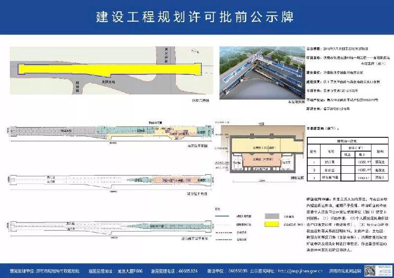 澳门赌场app:地铁西周家庄站详情(位置 车站规划图)